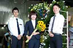 株式会社美咲 名古屋支店