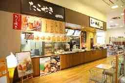カインズキッチン 行田店