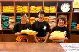 蔵の湯 東松山店