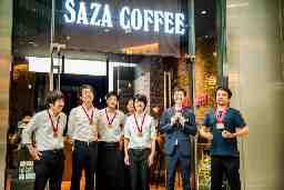 株式会社サザコーヒー