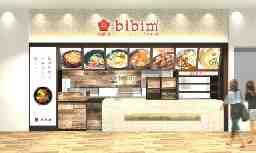 韓国料理bibim' テラスモール松戸店