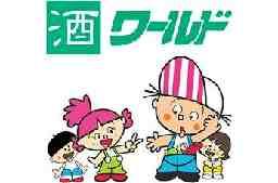 NISHIOKA GROUP 株式会社西岡酒店