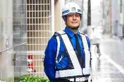 日本セキュリティサービス株式会社