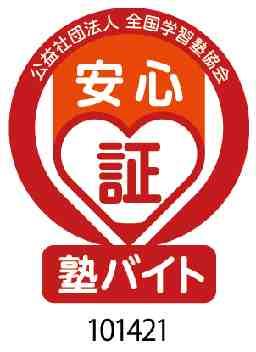SEIKI COMMUNITY GROUP ゴールフリー堅田教室