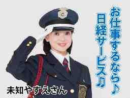 株式会社日経サービス 警備部