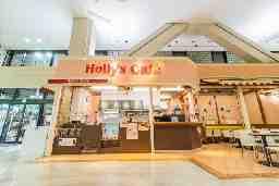 ホリーズカフェ あべのAITビル店