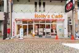 ホリーズカフェ 垂水店