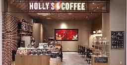 HOLLYS&COFFEE イオン藤井寺店