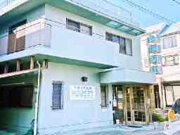 寺師内科医院