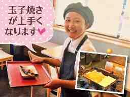 まいどおおきに桑名大福食堂