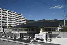 姫路市立書写障害者デイサービスセンター