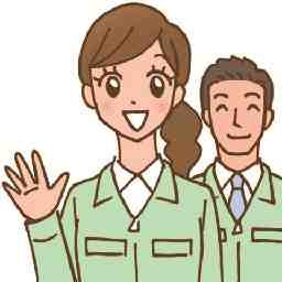 株式会社アイメット/大泉町 環境プラント施設内の計量受付、清掃業務