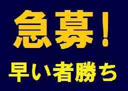 株式会社スペックス熊谷営業所