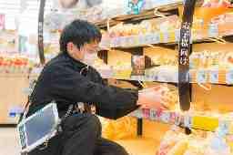 スーパーセンターオークワ 河南店