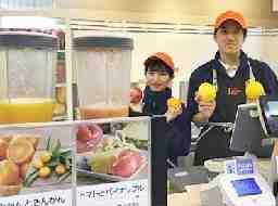 Juicer Bar ジューサーバー パナンテ京阪天満橋店