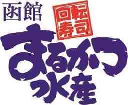 株式会社まるかつ水産 三井アウトレットパーク 横浜ベイサイド店