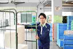 生活協同組合パルシステム埼玉 入間センター