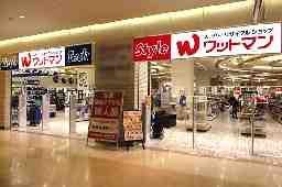 ワットマンスタイル・テック サクラス戸塚店