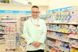 ドラッグストアダックス 左京北白川店