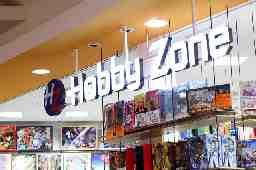 HobbyZone ホビーゾーン  ゆめタウン行橋店