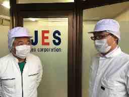 株式会社ジェス