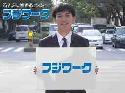 株式会社フジワーク 京都北事業所