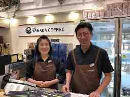 YANAKA COFFEE 中野マルイ店