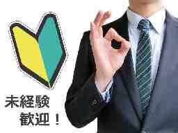 株式会社マークスファクトリー 伊丹オフィス