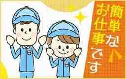株式会社アシストジャパン 求人№3598-3
