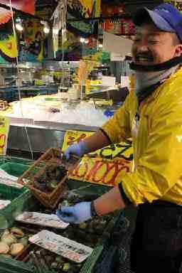 堅田漁業協同組合