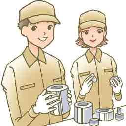 積水樹脂株式会社の求人 関東 Indeed インディード