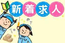 株式会社グロップ 福岡オフィス/0104
