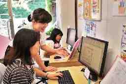 メディアックパソコンスクール小田原教室