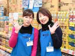 ディスカウントスーパー サンディ 南田辺店  M-054-PP