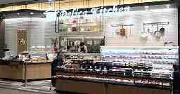 デリカキッチン セントレア店