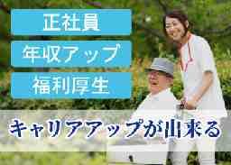 株式会社ヒューマンライフ 1122-04-1正