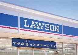 ローソン たつの土師店
