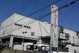 フジフーズ株式会社袖ヶ浦工場