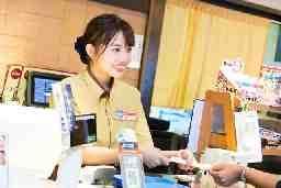 和食さと 宝塚インター店 タカラヅカインター