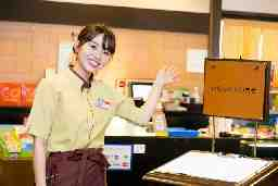 和食さと 橿原北店  133-LD