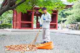 日本緑化株式会社
