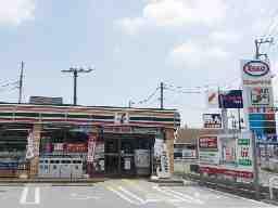 セブン-イレブン 越谷4号バイパス店