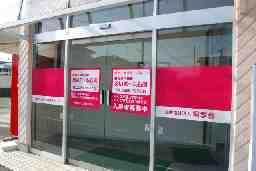 あいリレー福祉事業グループ 社会福祉法人桐孝会