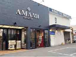 株式会社アマミ