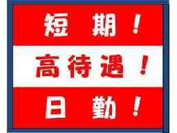 株式会社 浜田工業所