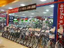 ワンズサイクル MAX福島店