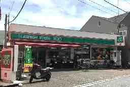 ローソンストア100 相模原南台六丁目店