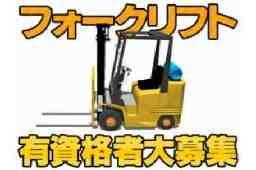 株式会社トーコー阪神支店<広告№182007122>