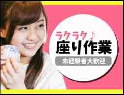 株式会社トーコー阪神支店<広告№182008009>