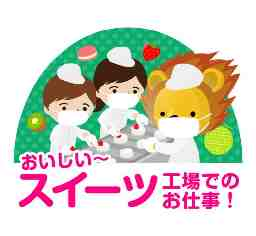 株式会社トーコー阪神支店<広告№182005107>